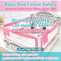3 шт. Детские барьер для кровати для прикроватной кровати и bedend ребенок барьер для малыша ограждение Безопасный детский манеж для кроватки р