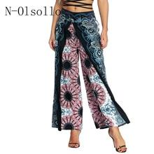 N-olsollo Novelty Summer Women Wide Leg Pants High Waist Boh