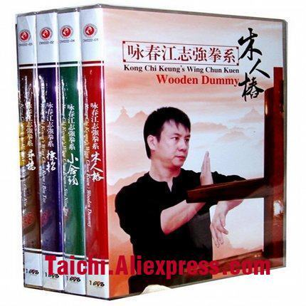 Martial Arts Teaching Disc,Kung Fu Training DVD,English subtitle,Wing Chun/Yongchun Quan:Kong Chi Keung's Wing Chun Kuen,4 DVD swimming body eight trigram palm series of cheng style chinese kung fu teaching video english subtitles 8 dvd