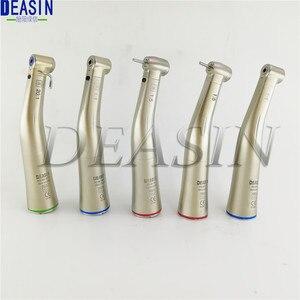 Image 1 - LED óptico de fibra Dental de alta calidad 1 uds/Pieza de mano de baja velocidad contraángulo de fibra óptica 1:1 1:5 20:1 Deasin