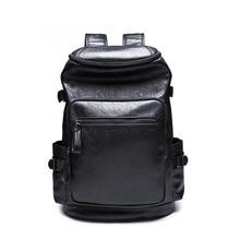 The new hot spring 2016 men's college wind student travel bag leather backpack bag