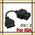 20 Pin to OBD OBD2 OBDII 16 Pin Car Diagnostic Adapter Converter Cable for KIA, Free Shipping