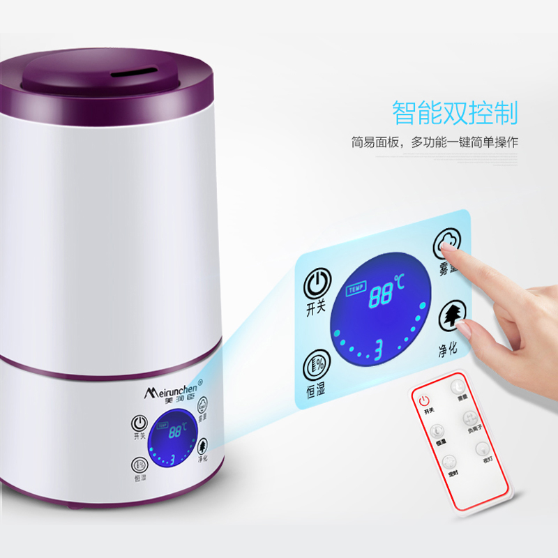 humidifier Home Mute bedroom office High capacity Humidification Mini air filter Aroma machine salter air fryer home high capacity multifunction no smoke chicken wings fries machine intelligent electric fryer