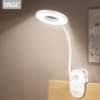 YAGE LED Touch