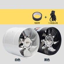 low consumpt exhaust fan Household ventilator restaurant factory bathroom