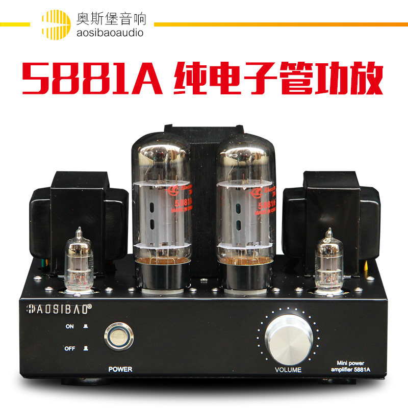 MC-5881A A class Vacuum Tube 5881A Audio Power Amplifier Hand-made antique class HIFI amplifier sound quality superb