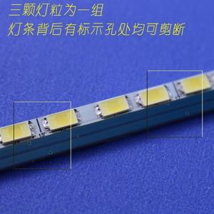 """Image 4 - 27 """"27 인치 CCFL LCD 스크린을 LED 모니터, 620mm LED 백라이트 스트립 키트에 업데이트 할 수 있습니다."""