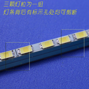 "Image 4 - Kan Update 27 ""27Inch Ccfl Lcd scherm Om Led Monitor,620Mm Led Backlight Strip Kit"