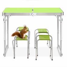 Стол для кемпинга уличная мебель стул складной стол подъемник