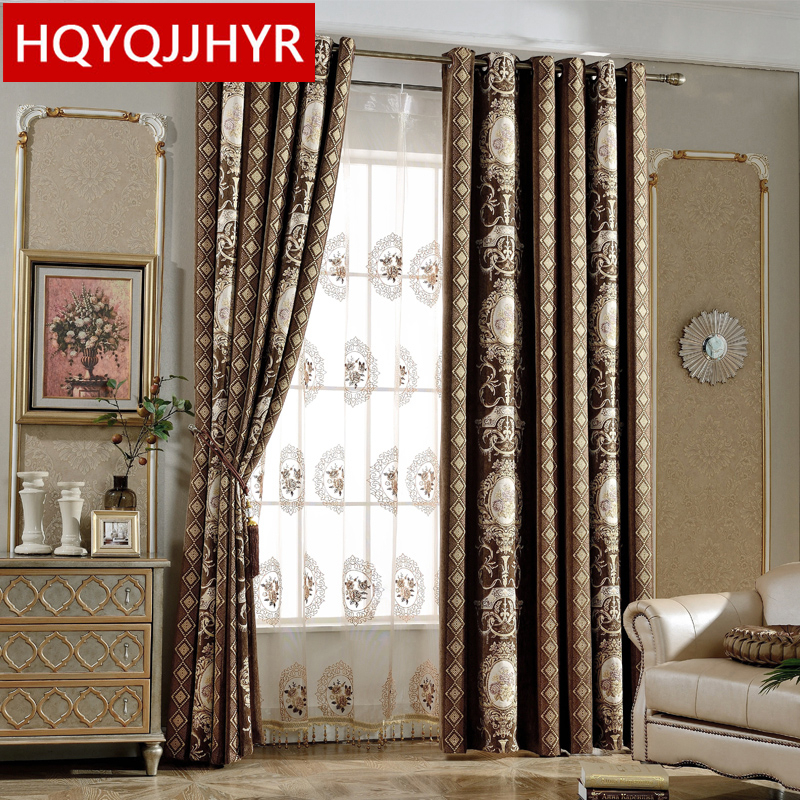 Blackout Curtains For Living Room Hotel European Simple: Brown/beige Luxury European Chenille Embroidery Blackout