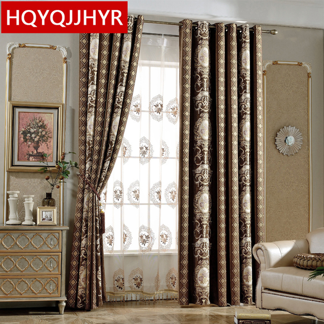 Brownbeige Luxury European Chenille Embroidery Blackout Curtains