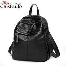 CHISPAULO Новая мода Пояса из натуральной кожи рюкзак Для женщин элегантный дизайн рюкзак Обувь для девочек Школьные сумки на молнии Kanken кожаный рюкзак N012