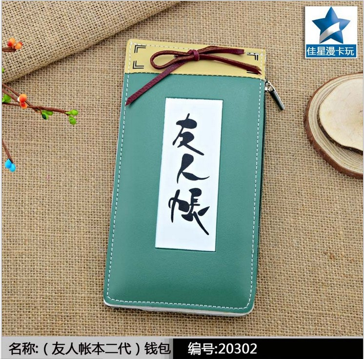 20x10cm Japanese Anime Natsume yuujinchou Long style PU wallet/purse cosplay for Natsume Takashi with zipper natsume yuujinchou cool pu anime nyanko sensei wallet long style purse with zipper