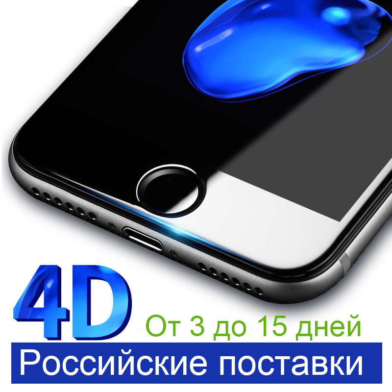 9H Curved Edge Tempered Glass for font b iPhone b font 6 Glass 3D Full Cover