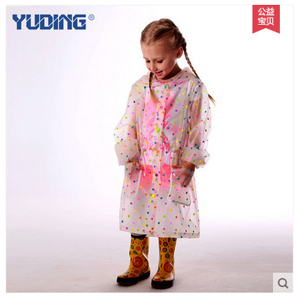 Online Get Cheap Plastic Rain Jacket -Aliexpress.com | Alibaba Group
