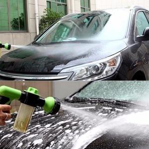 Image 2 - مسدس رش لغسيل السيارات والمنزل ، رغوة الثلج ، متعددة الوظائف ، تنظيف الأنابيب ، GN