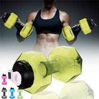 Creative Dumbbells Shaped Water Bottle Plastic Big Large Outdoor Sports New Drinkware Fitness Camping Cycling Water