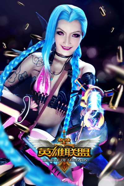 새로운 2017 Lol 게임 Jinx 코스프레 의상 파티 카니발 할로윈 의상 여성을위한