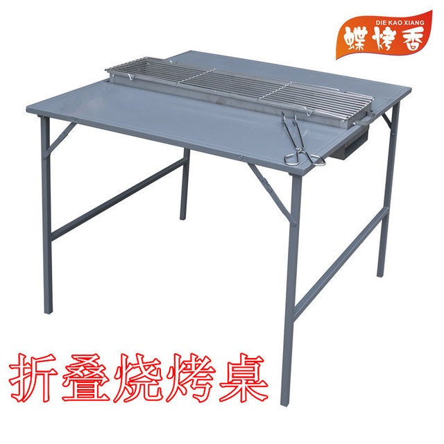 Attirant Barbecue Tools Thicker Outdoor Folding Table Portable Table Picnic Table  Barbecue Table BBQ