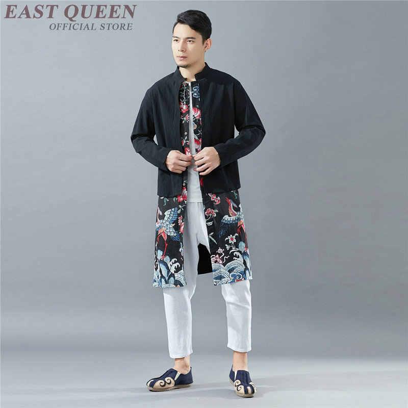 繁体字中国語服男性のための男性東洋冬のジャケット武術カンフー衣装服ジャケット男性 2018 DD1299
