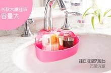 Large Sink Drainer Organizer font b Storage b font Sponge Hanging Strainer Cutlery Holder Kitchen Bathroom