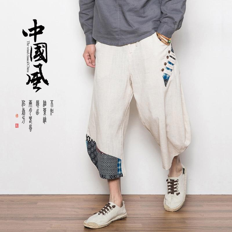 Big Tang Mens Sport Cotton Linen Drawstring Thin Straight Leg Pants