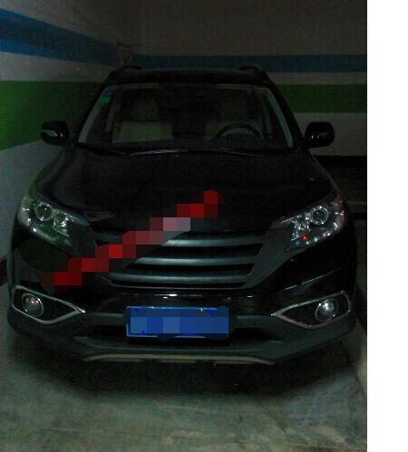 Réaménagement de calandre pour Honda CRV | En Fiber de résine, noir mat, Grille pour Honda CRV 2012-2015