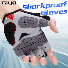 GIYO Cycling Gloves Half Finger Bike Gloves Shockproof ultralight non-slip wear-resisting breathable MTB Mountain Bicycle Gloves welding driver gloves safety protective wear resisting smooth leather working gloves