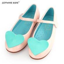 CCTWINS ENFANTS printemps automne enfants de mode parti mary jane enfant marque pu en cuir chaussures bébé fille rose princesse appartements