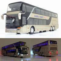 Modelo de autobús trasero de aleación 1:32 de alta calidad, autobús de turismo doble de imitación, vehículo de juguete flash, envío Gratis
