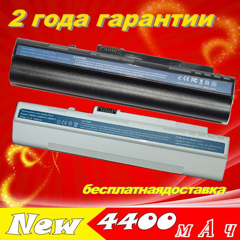 все цены на JIGU Laptop Battery For acer Aspire One A110 A150 ZG5 UM08A31 UM08A71 UM08A72 UM08A73 UM08B74 zg5 zg8 kav10 11.1v 6Cells онлайн