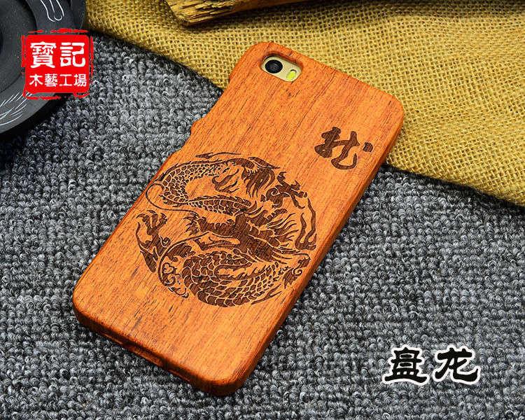 xiaomi mi5 case (20)