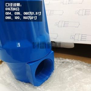 "Image 3 - 3/4 ""คุณภาพสูงน้ำมันเครื่องแยกน้ำ 015 Q P S C Air compressor อุปกรณ์เสริม Compressed air precision filter Dryer QPSC"