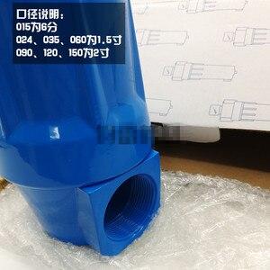Image 3 - Separador de agua y aceite de alta calidad, accesorios de compresor de aire de alta calidad, 015 Q P S C, filtro de precisión de aire comprimido, secador QPSC