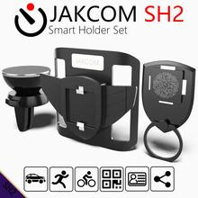 JAKCOM SH2 Smart Holder Set as Harddisk Boxs in case cd rom cas dur pour gps caja discos duros