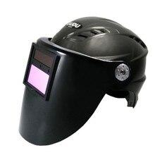 Маска с автоматическим затемнением сварочная маска аргоновая дуговая сварка газовый экранированный сварочный шлем Солнечная сварочная крышка