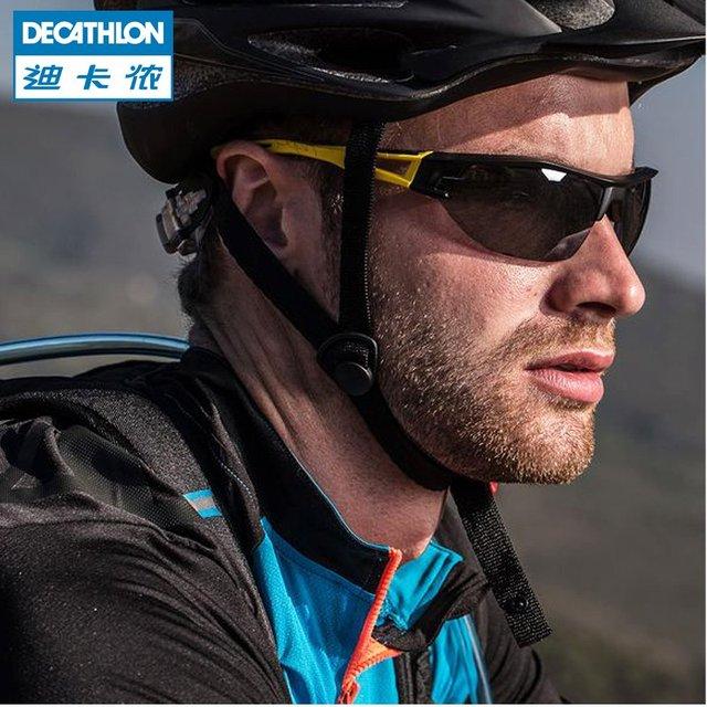 0a209f6b3f Decathlon ciclismo de montaña gafas gafas / running de las gafas de sol  gafas de sol