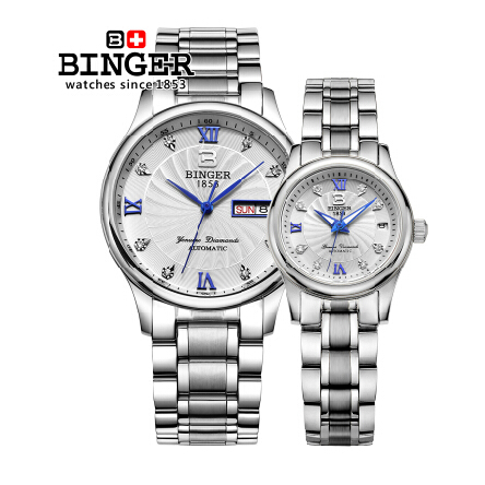 Original Binger Fashion personality couple watches Analog full steel case Casual Wristwatch Automatic women's lover's watch