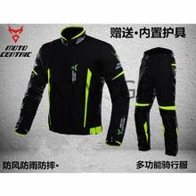 KTMTGP Moto Men s Motorcycle Motocross Off Road Racing Jacket Body Armor Riding Pants Clothing Set