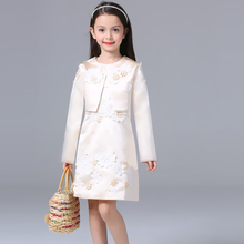 Summer dresses for girls 2016 Kids clothes evening party princess dress children Flower wedding vestido coat