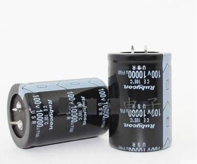 Free shipping 6PCS Electrolytic capacitor 10000UF100V 35 50 Electrolytic capacitors