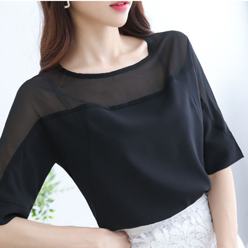 Women Crop Top Lace See Through Blouse Mesh T-shirt Lantern Sleeve Shirt S-3XL