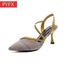 Summer New Korean Version Pointed Slim-heeled  Fashionable Plaid Pattern Womens sandals OL Work yellow High-heeled Shoes