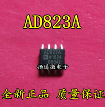 Freeshipping    AD823   AD823ARZ AD823AR AD823A SOP8 free shipping 5pcs ad823ar ad823a in stock