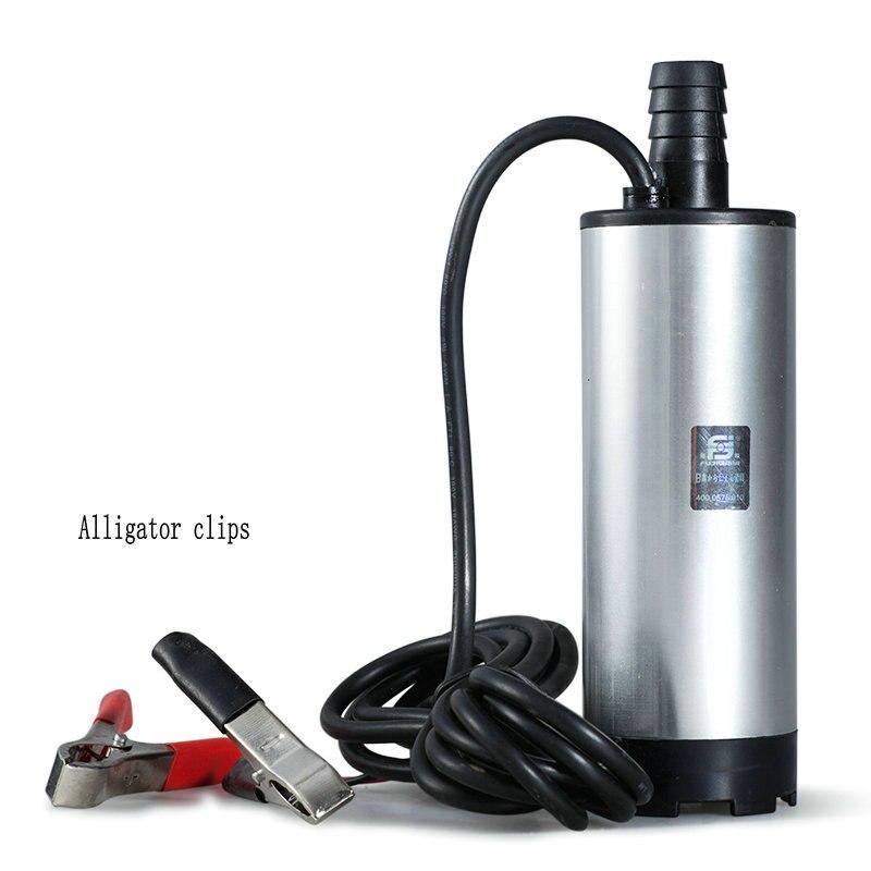 Portable 12V / 24V DC submersible pump / car cigarette lighter pump / small pump / electric pump