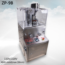 Free DHL 1PC Enhanced Rotary Tablet Press Machine ZP-9B Rotary traditional Chinese medicine tablet press Stainless steel  цены