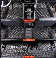 Best Carpets Special Car Floor Mats For Skoda KODIAQ 7seats 2017 Durable Waterproof Salon Carpets For