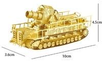 Nanyuan Boat Model 3D Metal Puzzle H1 Hummer M35 Anticraft Railway Gun Model DIY Laser Cut