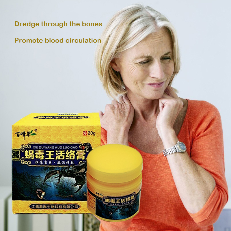 Natural Ointment Powerful Efficient Relief Headache Muscle Pain Neuralgia Acid Stasis Rheumatism Arthritis Chinese Medicine