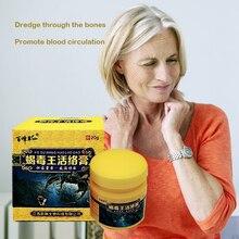 مرهم طبيعي قوي فعال الإغاثة الصداع آلام العضلات الألم العصبي حمض ركود الروماتيزم التهاب المفاصل الطب الصيني